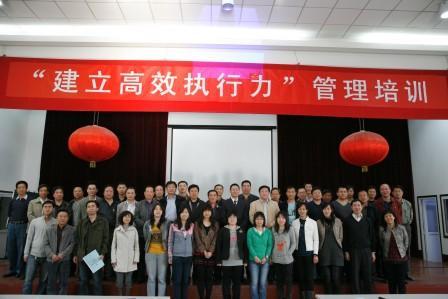 中海油能源发展股份有限公司物流公司实施《建立高效执行力》培训
